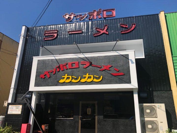 北名古屋市M様邸 外壁塗装工事・内装工事