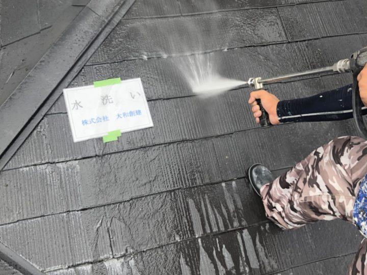 水洗い(屋根)