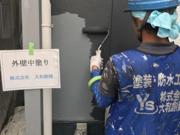 壁塗装(中塗り)
