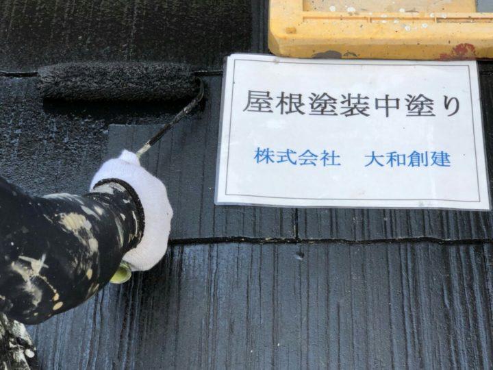 屋根塗装(中塗り)