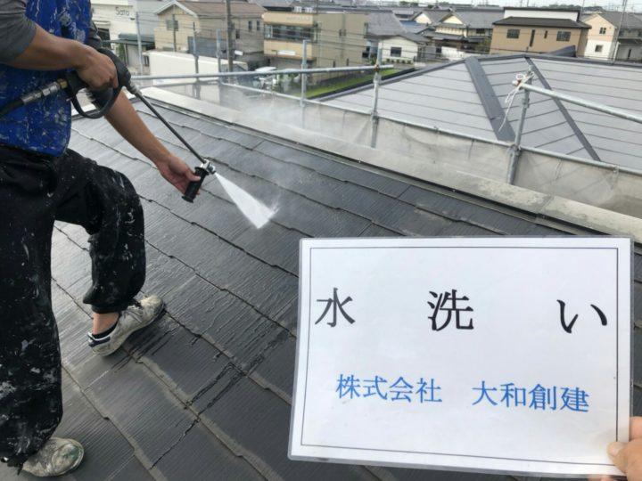 屋根水洗い