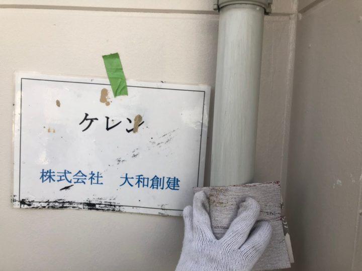 樋塗装(ケレン)