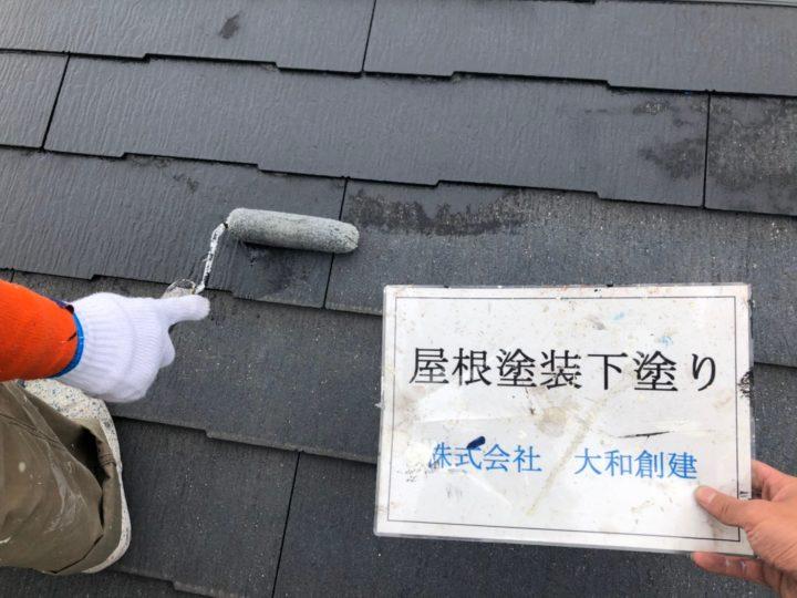 屋根塗装工事(下塗り)