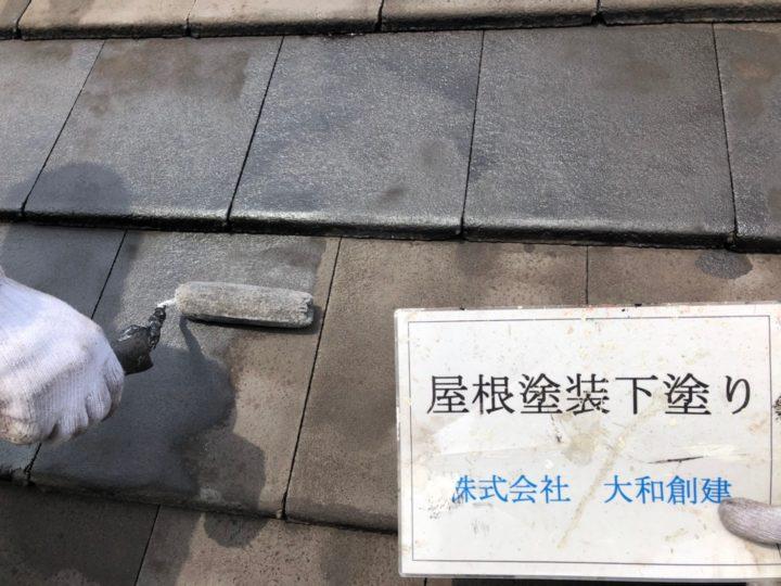 屋根塗装工事(下塗りシーラー1回目)