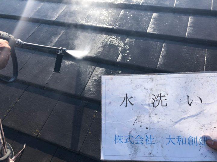 水洗い工事(屋根)