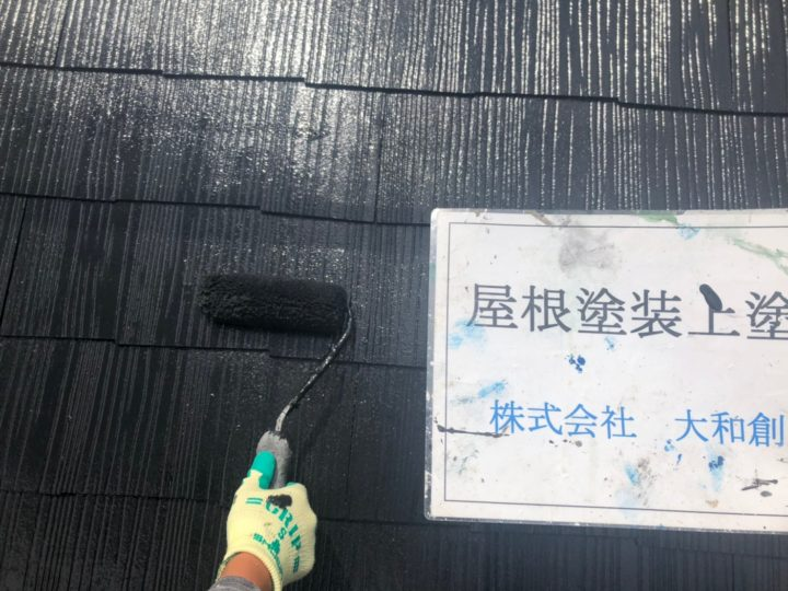 屋根塗装工事(上塗り)