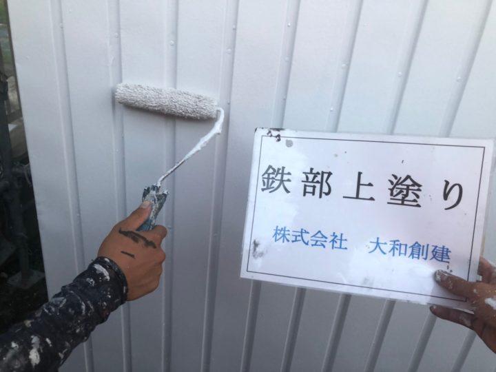 外壁塗装工事(上塗り)