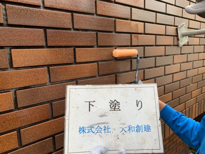 外壁タイル面塗装工事(下塗り)