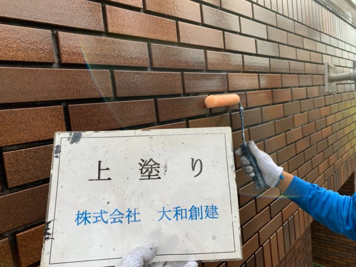 外壁タイル面塗装工事(上塗り)