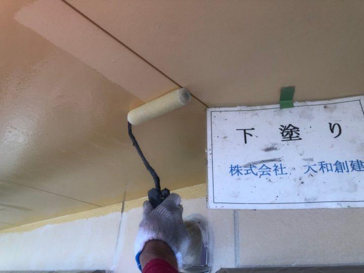 天井塗装(下塗り)