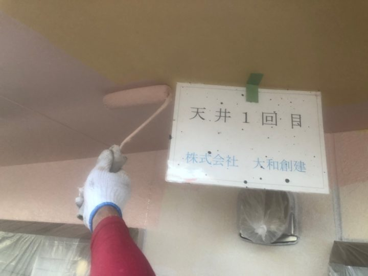 天井塗装(1回目)