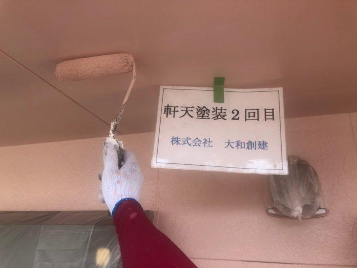 天井塗装(2回目)