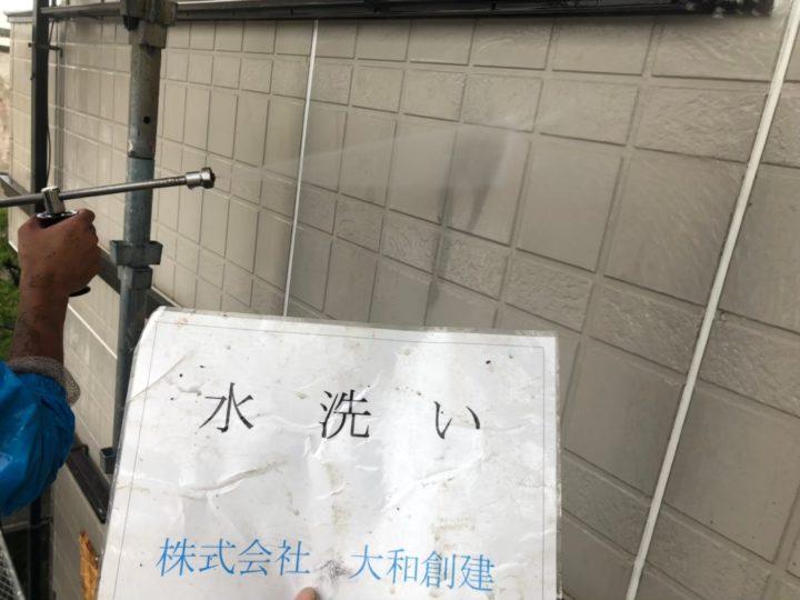 水洗い工事