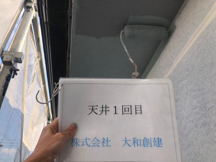 天井塗装1回目