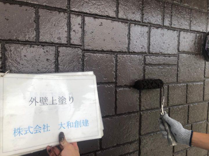 外壁塗装マーブル塗装