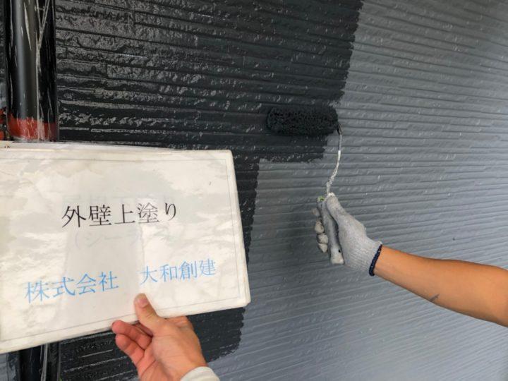 外壁上塗り(下部)