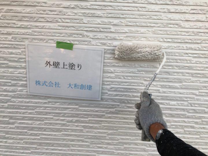 外壁上塗り(上部)
