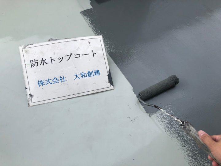 防水トップコート