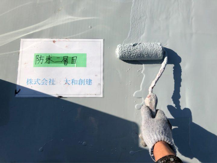 防水塗装2回目