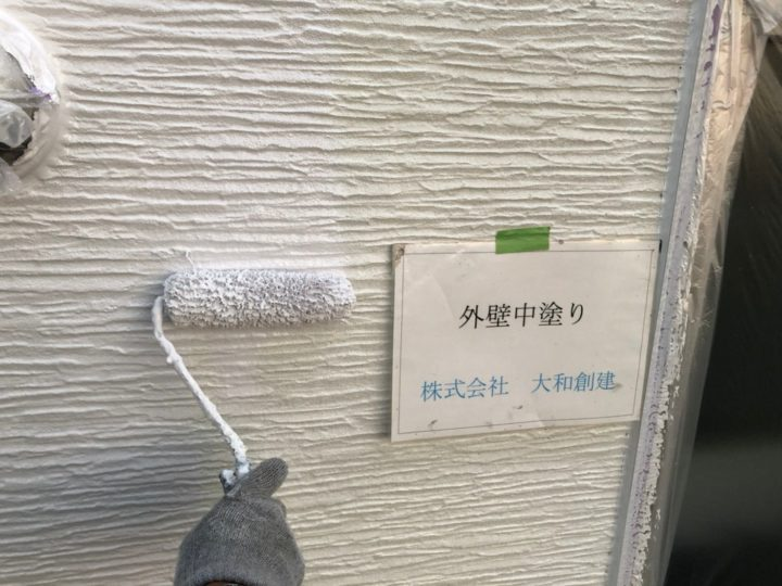 外壁中塗り1