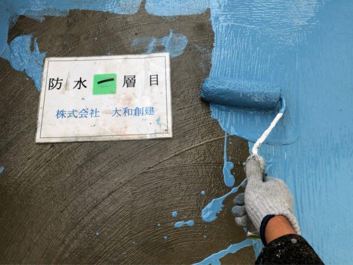 防水塗装1回目