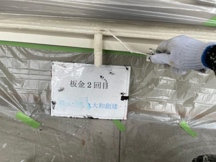 水切り板金塗装2回目