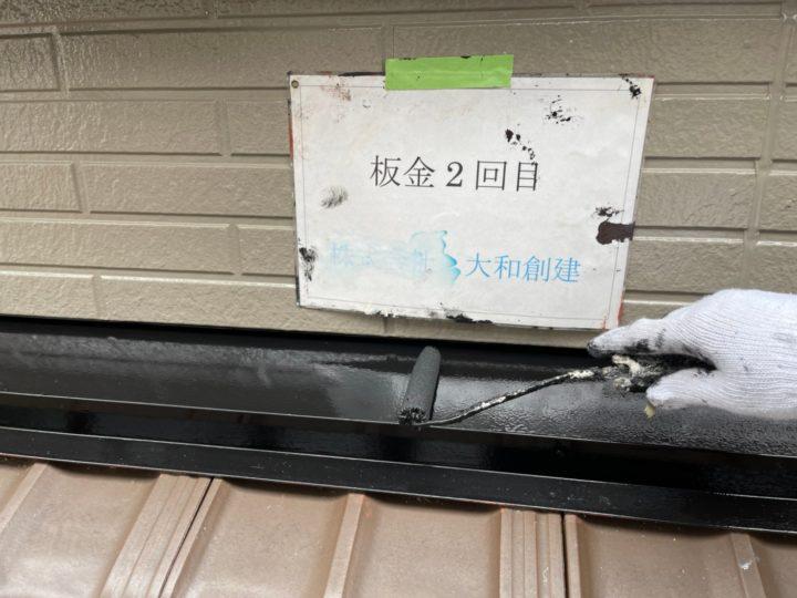 雨押え板金塗装2回目