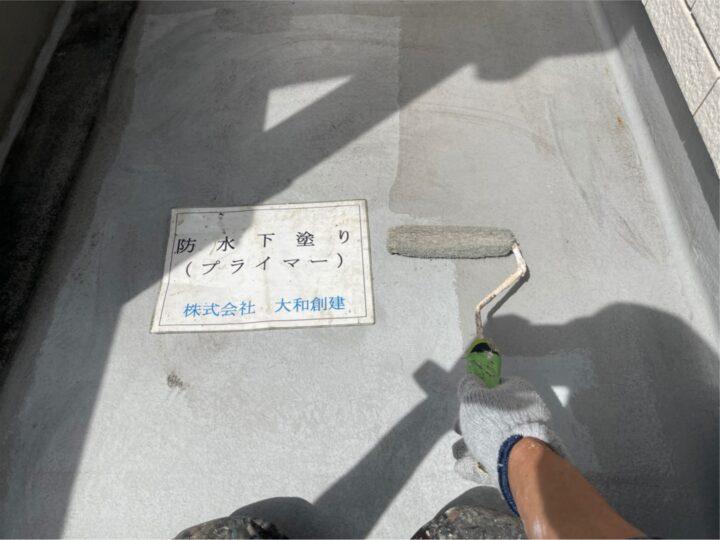 防水プライマー塗布