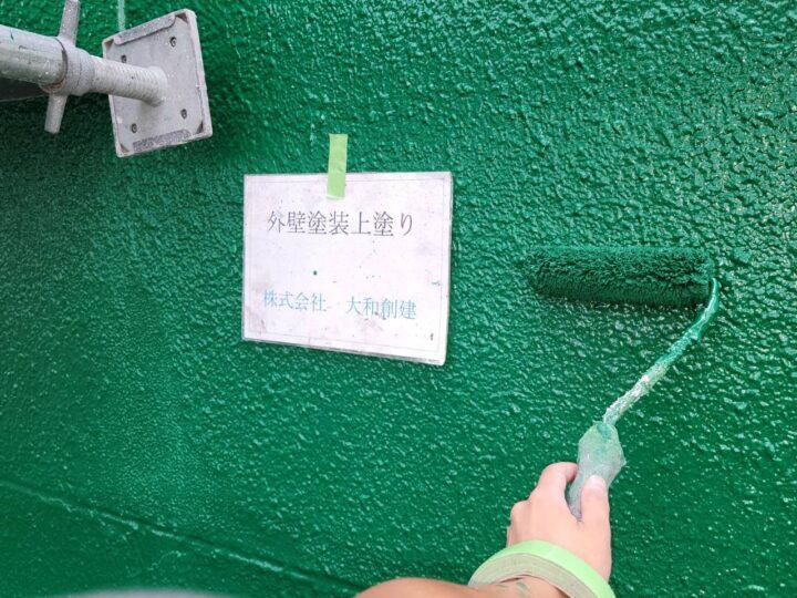 外壁塗装上塗り(正面)