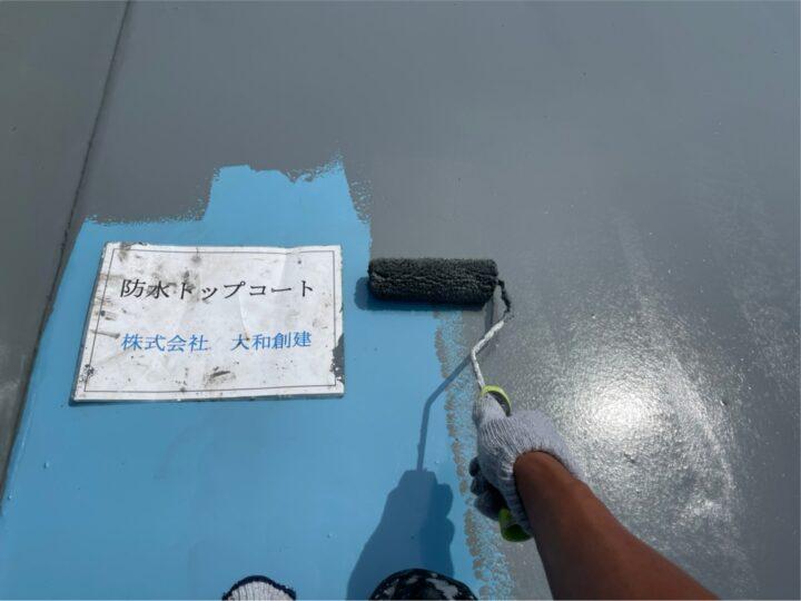 防水トップコート塗布