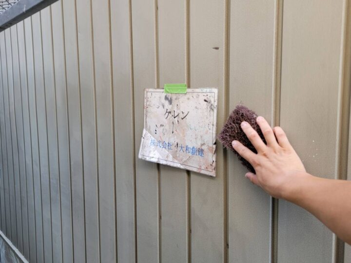 外壁トタンケレン