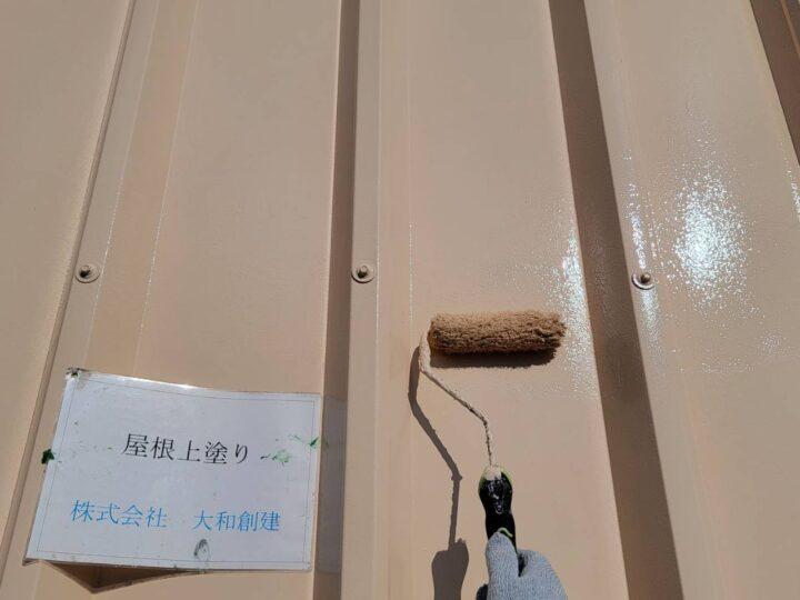 瓦棒屋根上塗り