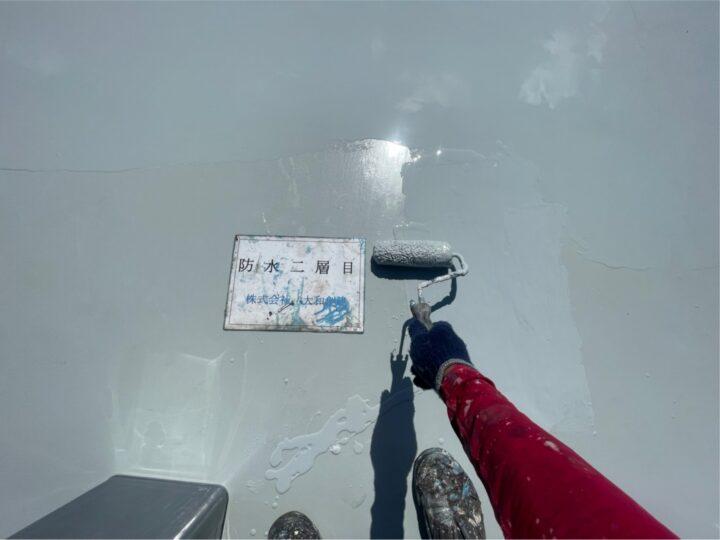 防水塗装2層目