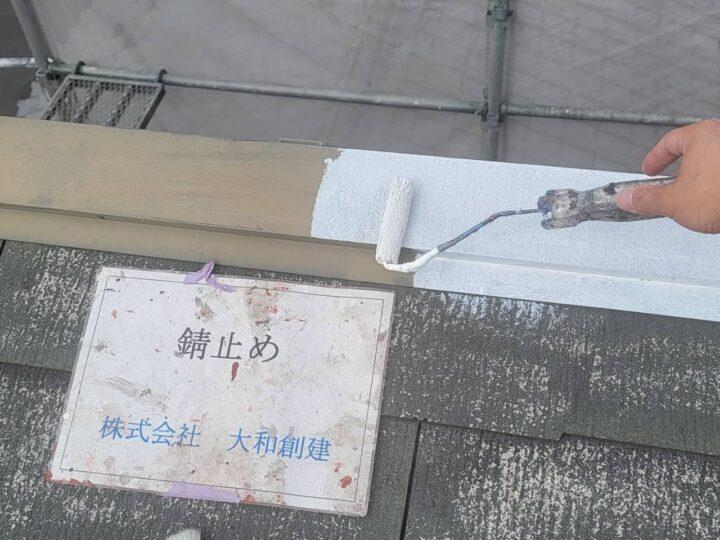 棟板金錆止め塗布