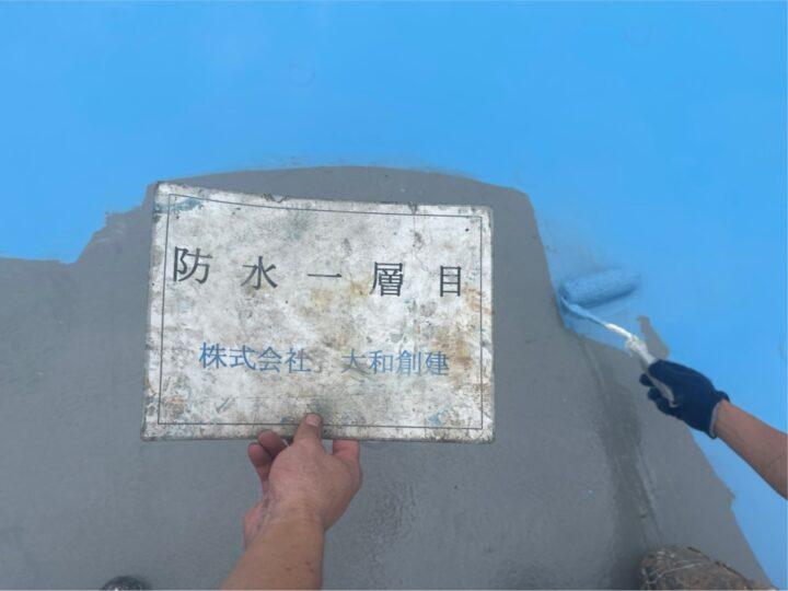 屋上防水1層目
