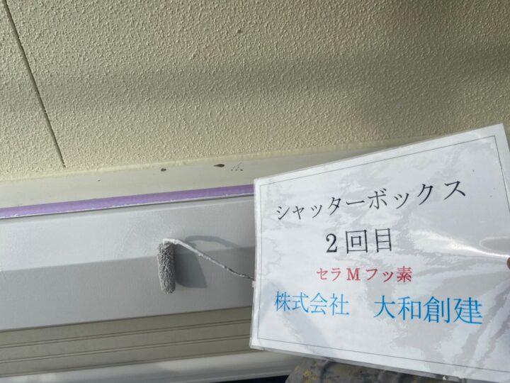 シャッターボックス塗装2回目