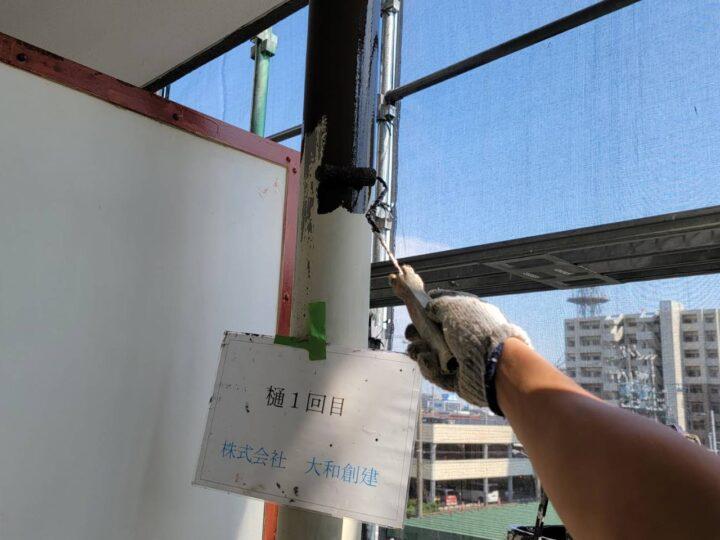 ベランダ雨樋塗装1回目