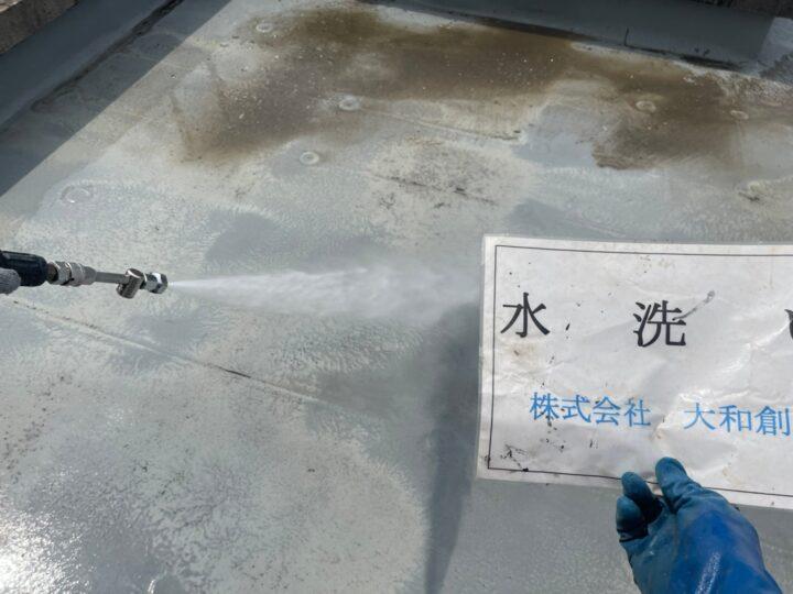 屋上水洗い